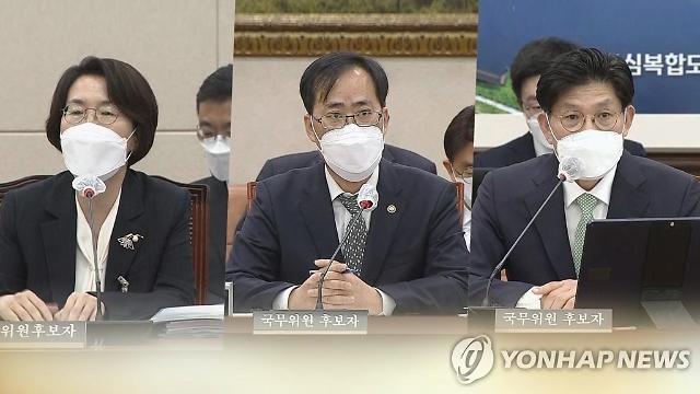 與, 임·박·노 1명 이상 지명철회 요구…청와대 수용 기류
