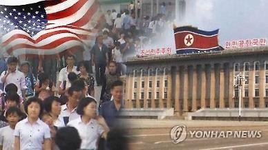 美, 북한 인권 이어 종교 자유 저격...심각한 우려