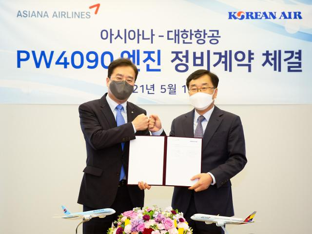 아시아나, 미국 엔진 정비 끊고 대한항공과 3000억 규모 계약 체결