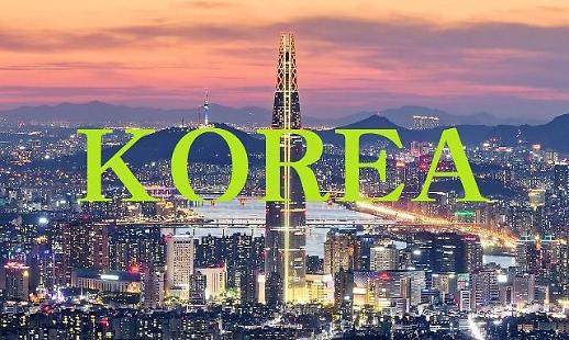 Bạn bè quốc tế nghĩ gì về hình ảnh quốc gia của Hàn Quốc?