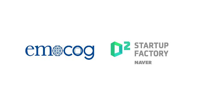 네이버 D2SF, 디지털 헬스 스타트업 '이모코그'에 투자