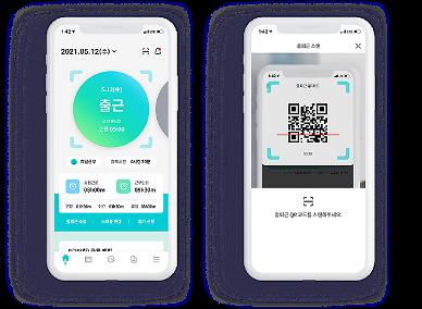 앱 하나로 근태·인사·급여 통합관리…CJ올리브네트웍스, 워크스캔 출시