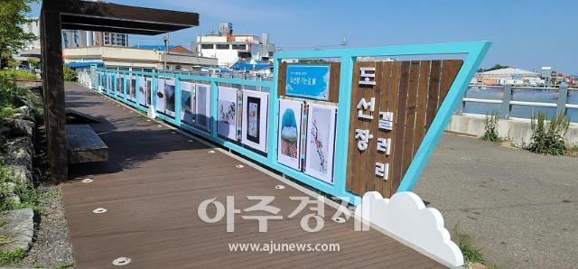 서천군, 야외 미술관 '도선장 가는 길' 성공적 설치