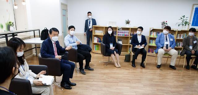 금융발전심의회 청년분과, '금발심 퓨처스' 출범
