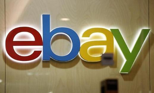 Từ eBay Korea cho đến Yogiyo…Cuộc chiến quyết liệt trong những thương vụ M&A của ngành phân phối