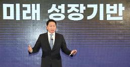 崔泰源SK会長、米国行き…サムスン・LG、現代自のCEO、「韓米首脳会談」出席ために日程調整