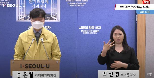 [코로나19]다음 주부터 서울 콜센터·물류센터 자가검사키트 시범도입