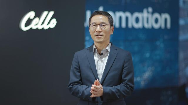 """삼성SDS """"중소 수출기업용 IT플랫폼 물류서비스 8월 출시"""""""