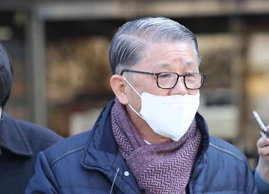 검찰 최신원 증인 진술조서 추가제출에 법원 부적절