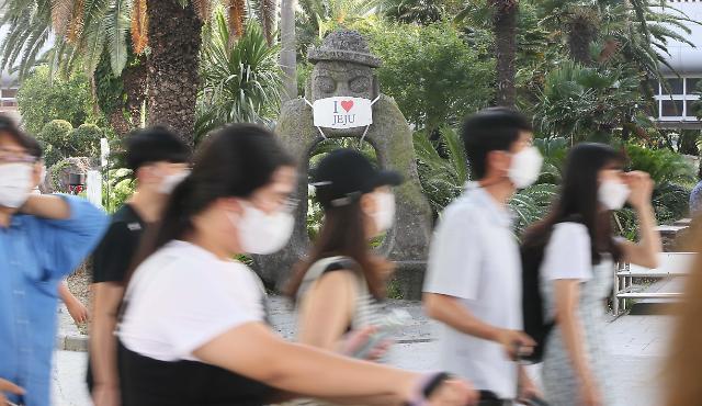 疫情下韩国游客挤爆济州 岛内租车花费水涨船高