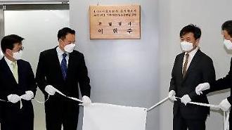 세월호 증거 조작 특검 10일 현판식…본격적인 수사 돌입한다