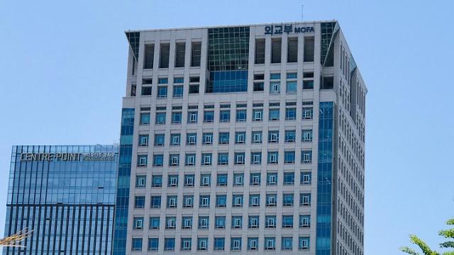 联合国要求韩政府解释韩企涉及新疆侵权问题