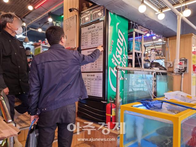 인천 특사경, 일본산 수산물 국내산으로 둔갑 시킨 업소 무더기 적발