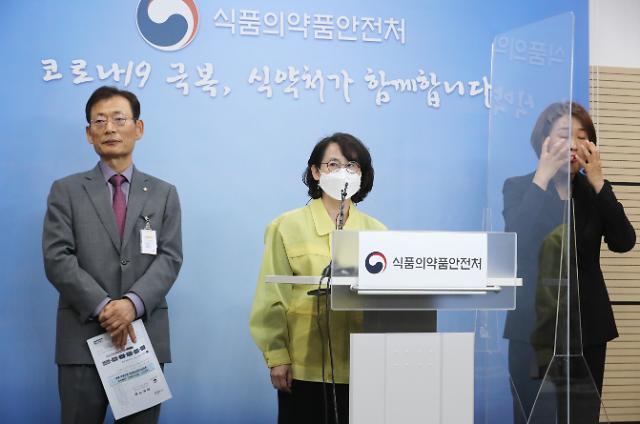 [코로나19] 모더나 백신, 2차 검증 통과···'국내 허가' 초읽기