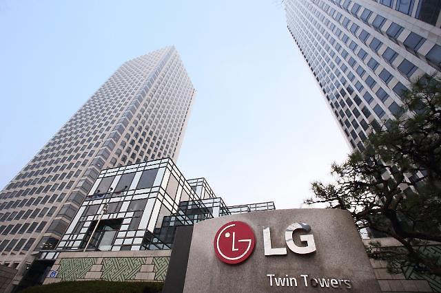 LG, 1분기 영업이익 1조8억5800만원…전년比 87%↑