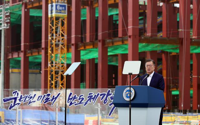 [포토] 문재인 대통령, 2030년 종합 반도체 강국으로