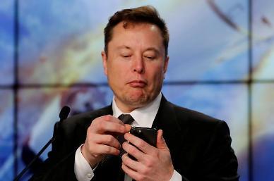 일론 머스크, 비트코인 전기 낭비 또 강조…도지파더 어디갔나