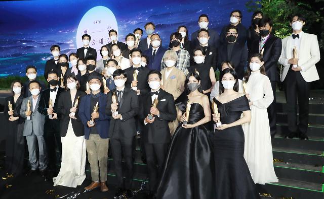[포토] 영광의 2021 백상예술대상 수상자들