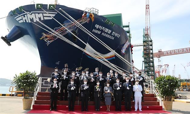 HMM, 다섯 번째 1만6000TEU급 컨테이너선 한바다호...23일 유럽으로 출발