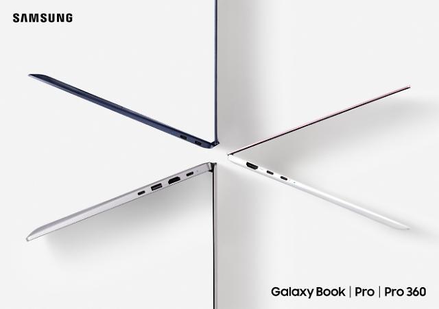삼성전자, '삼성 갤럭시 북' 시리즈 신제품 3종 정식 출시