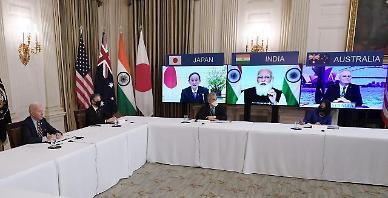 한·미 정상회담 일주일 앞...한국, 쿼드 전문가그룹 회의 참여 검토