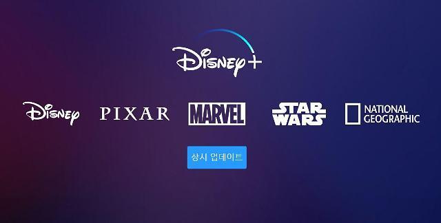 디즈니플러스 전세계 가입자 1억명 돌파...마블 내걸고 글로벌 공략