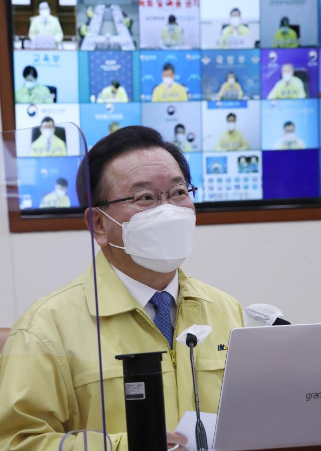 """김부겸 총리 """"철저하게 통합 지향""""…최우선 과제는 코로나 극복"""