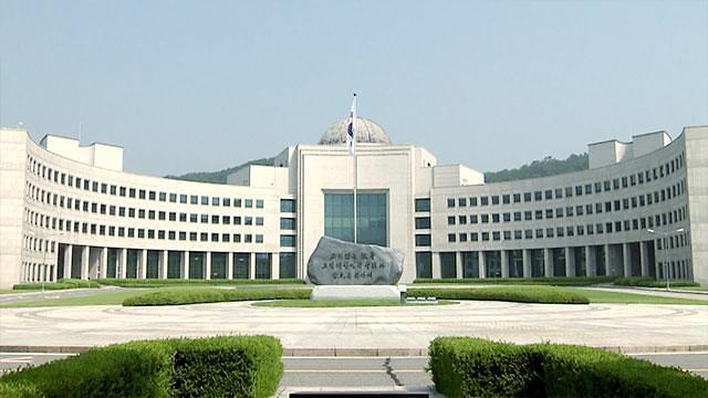 """국정원, 고위 간부 여직원 성추행 혐의로 징계위...""""엄정 대처할 것"""""""