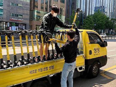 공유킥보드 주정차 민원 1시간 이내 처리…씽씽 패트롤 출범