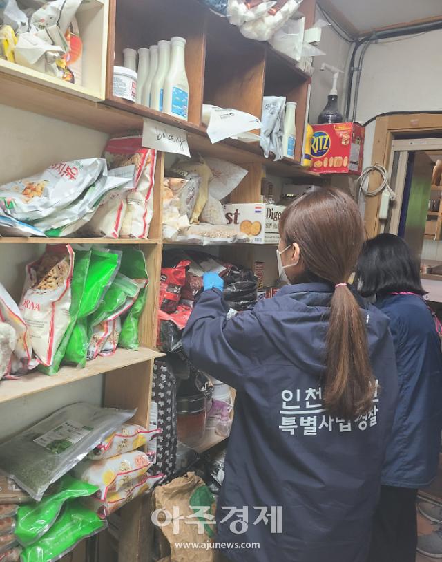 인천 특사경, 유통기한 지난 식재료 보관하거나 사용한 커피숍 등 적발