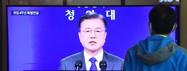 文, 임혜숙 노형욱 장관 임명… </BR>정국경색 불가피