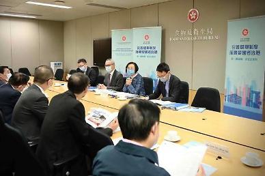"""[NNA] 홍콩 정부, 오염수 처리 관련 """"日 식품 규제"""" 가능성 언급"""