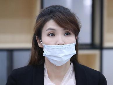 서지현 검사, 강제추행·부당인사 의혹 안태근 손배소 패소