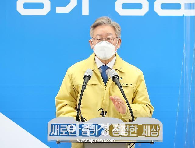 """이재명 지사, """"대북전단 불법 살포 탈북민단체···신속 수사·엄벌해야"""""""