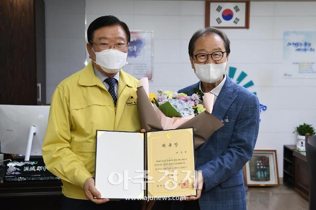 홍성군, 방송인 이상벽‧ 배우 임선택 홍보대사 위촉