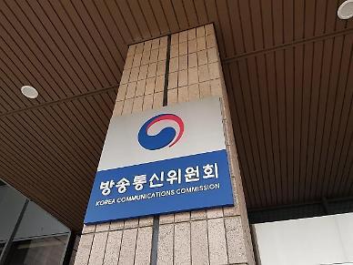 """김창룡 방통위 상임위원, 웨이브 방문...""""OTT 해외진출 방안 검토"""""""