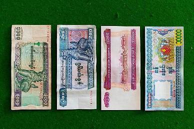 [NNA] 미얀마 중앙은행, 쿠데타 이후 4번째 시장개입... 짯화 가치 하락 막기 위해
