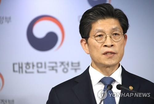 """[전문] 노형욱 국토부 장관 """"무거운 책임감…국민 신뢰 회복해야"""""""