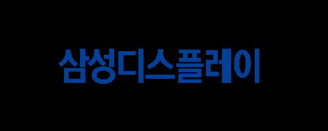 삼성디스플레이, 중노위 조정 결렬…노조 18일 대규모 집회