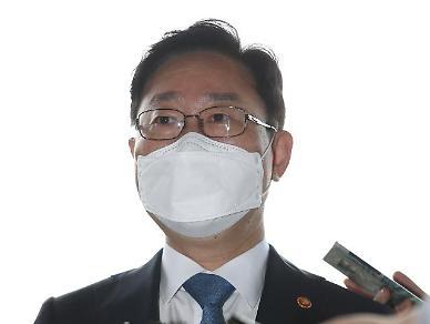 박범계 대검, 이성윤 공소장 유출 진상조사 하라