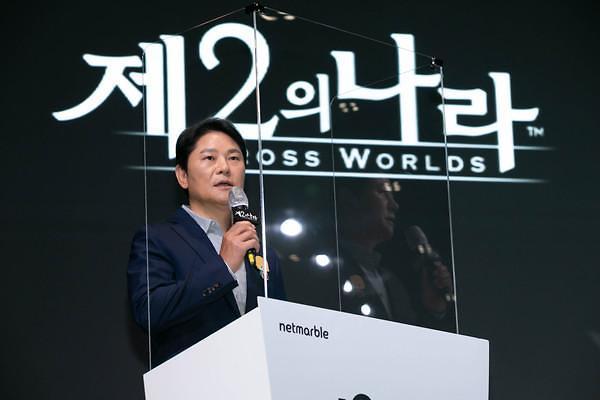 """넷마블 1분기 영업익 542억원 """"세븐나이츠2 흥행 덕"""""""