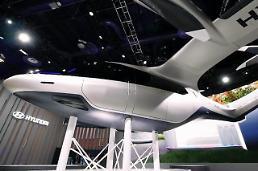 現代自、来年米国で電気自動車の生産へ…5年間、米に8兆ウォン投資