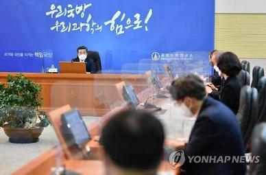 서욱 국방, ADD 방문…첨단무기체계 개발 매진 당부