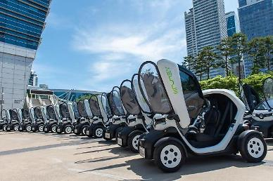 ​Renault Samsung launches EV mobility service for Busan travelers