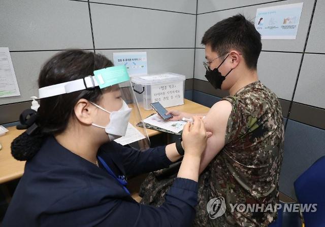 軍 6명 코로나19 신규 확진…백신 접종률 84.9%