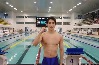 최동열, 남자 평영 50m서 27.21…4년만에 한국신기록