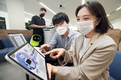 """KT-현대중공업, 로봇사업 협력...""""스타트업 발굴 나선다"""""""