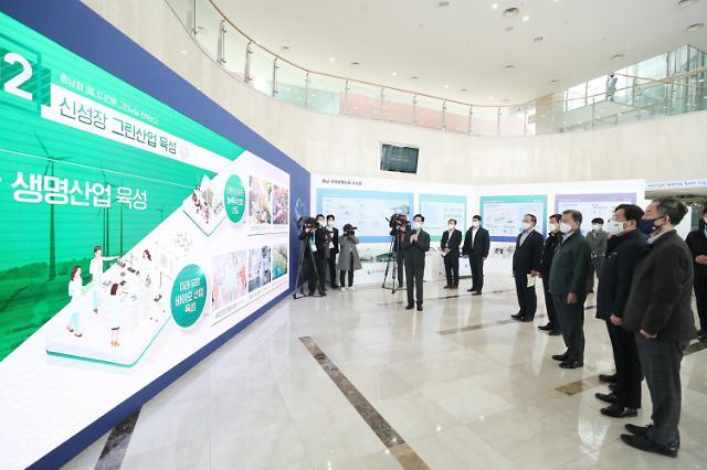 韩国能源转型速度相对较慢 ETI指数全球排名居中游
