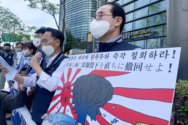 """한·일 후쿠시마 오염수 방류 협의체 구성 전망...""""日 수용할 듯"""""""