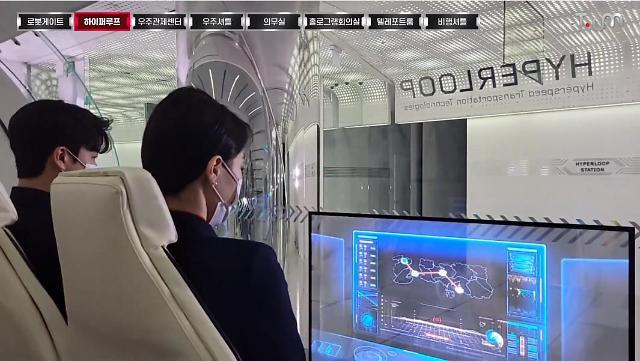 [르포] 유튜브 켜니 2051년 미래도시가…온택트로 만난 SKT 티움